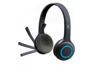 Logitech 981-000342 H600 Wireless Kablosuz Mikrofonlu Kulaklık Kulaküstü