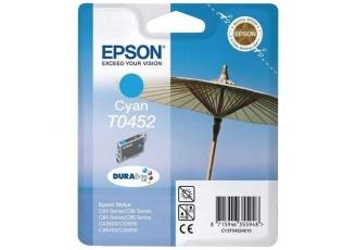 Epson T0452/C13T04524020 Orjinal Mavi Kartuş