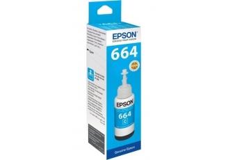 Epson T6642-C13T66424A Orjinal Mavi Mürekkep