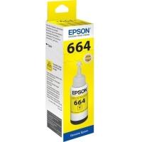 Epson T6644 C13T66444A Orjinal Sarı Mürekkep