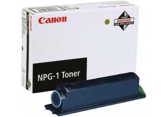 Canon NPG-1 Orjinal Fotokopi Toner