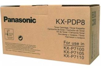 Panasonic KX-PDP8 Orjinal Toner