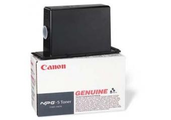 Canon NPG-5 Orjinal Fotokopi Toner