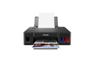 Canon Pıxma G1411 Yazıcı