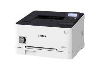 Canon I-sensys Lbp623cdw Dub Net Wifi Renkli Lazer Yazıcı